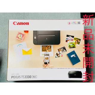 Canon - キャノン プリンター A4インクジェット複合機 PIXUS TS3330 新品