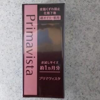 プリマヴィスタ 皮脂くずれ防止 化粧下地 EX トライアルサイズ(8.5ml)