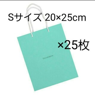 Tiffany & Co. - 【25枚】ティファニー ショッパー Sサイズ 紙袋 ショップ袋 食器