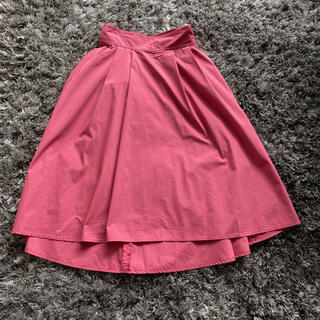 ユナイテッドアローズ(UNITED ARROWS)のUNITED ARROWS フレアスカート ピンク(ひざ丈スカート)