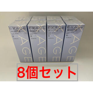 アルビオン(ALBION)のアルビオンエクサージュホワイト ピュアホワイト ミルク II 110g 8個(乳液/ミルク)
