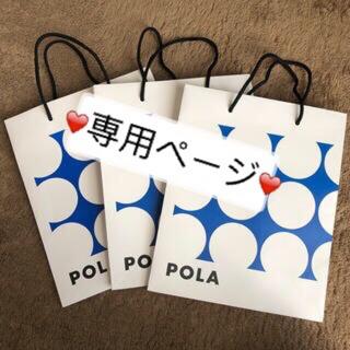 POLA - ポーラ ホワイティシモ 薬用UVブロック シールドホワイトプラス 50ml*2本