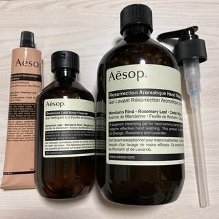 Aesop - Aesop イソップ ハンドウォッシュ ボディクレンザー ハンドクリーム セット