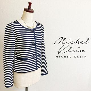 MICHEL KLEIN - MKミッシェルクラン☆ボーダーノーカラージャケット