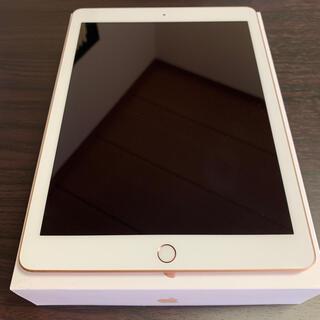 Apple - iPad 6世代 32GB  Wi-Fi セルラー SIMフリー GOLD