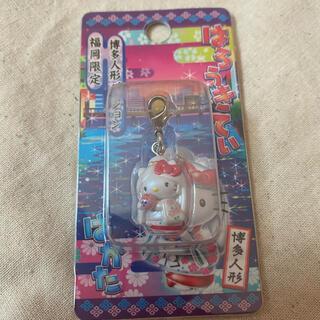 ハローキティ(ハローキティ)のサンリオ キティ ご当地キティ 博多 限定 博多人形 バージョン ストラップ(ストラップ)
