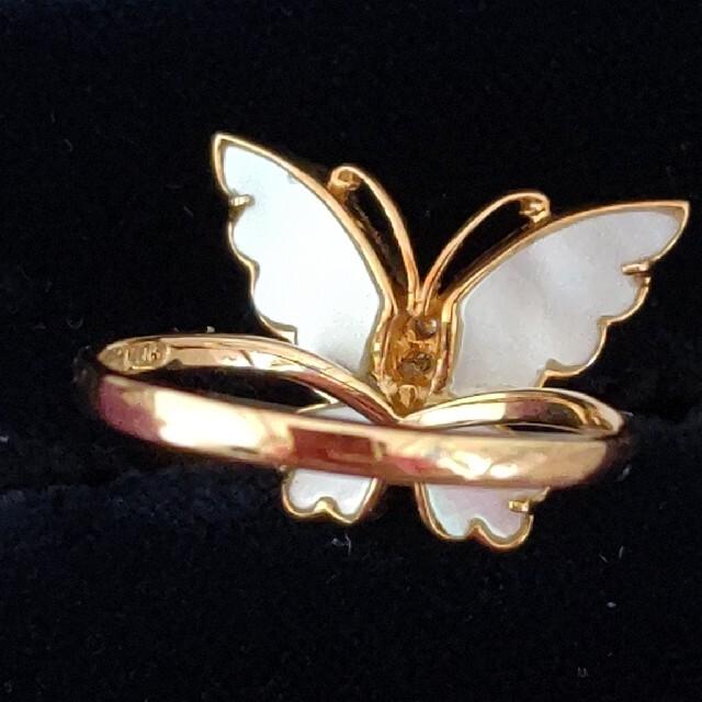 ☆k18YG ルビー×ダイヤモンド 蝶々 リング☆ レディースのアクセサリー(リング(指輪))の商品写真