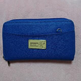 スヌーピー(SNOOPY)の《最終価格》スヌーピー長財布★ロイヤルブルー(財布)