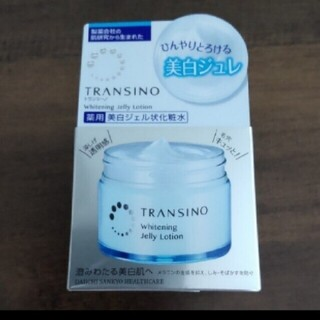 トランシーノ(TRANSINO)の新品 トランシーノ 薬用ホワイトニングジュレローション(化粧水/ローション)