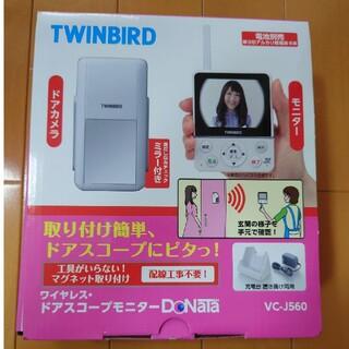 ツインバード(TWINBIRD)のTWINBIRD ワイヤレス・ドアスコープモニター (防犯カメラ)