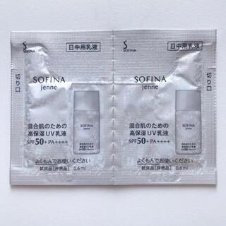 ソフィーナ(SOFINA)の☆サンプル SOFINA ソフィーナジェンヌ 混合肌のための高保湿UV乳液(乳液/ミルク)