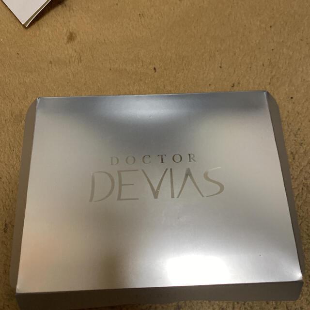 ドクターデヴィアス(ドクターデヴィアス)のドクターデビアス トライアルセット コスメ/美容のキット/セット(サンプル/トライアルキット)の商品写真