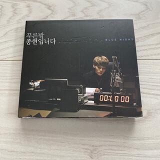 シャイニー(SHINee)のSHINeeジョンヒョン 青い夜(CD2枚組)(K-POP/アジア)