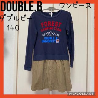 ダブルビー(DOUBLE.B)のDOUBLE.B ダブルビー  ワンピース 140 長袖(ワンピース)