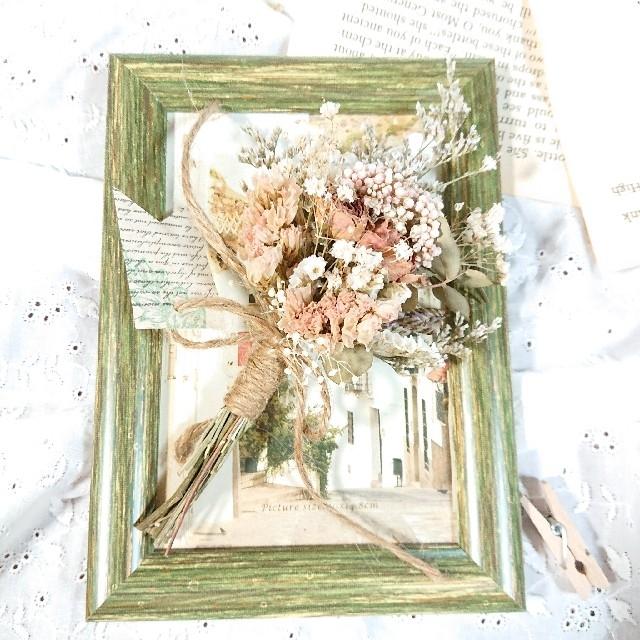 ドライフラワースワッグ☆223 ハンドメイドのフラワー/ガーデン(ドライフラワー)の商品写真