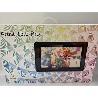 Artist 15.6 pro XP-Pen 液晶タブレット(タブレット)