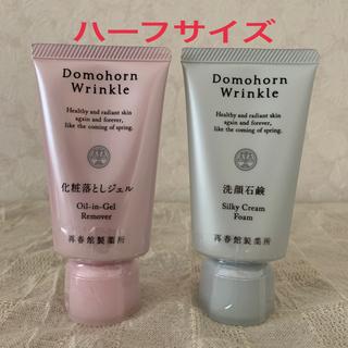 ドモホルンリンクル - ドモホルンリンクル 洗顔石鹸 55g・化粧落としジェル 55g