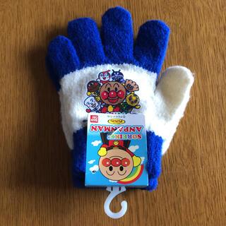 バンダイ(BANDAI)のアンパンマン 手袋 新品(手袋)