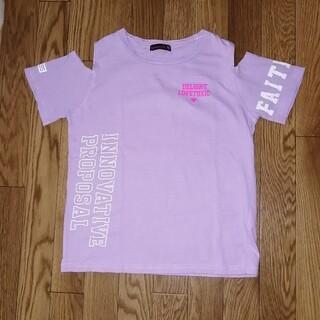 lovetoxic - Lovetoxic 160cm Tシャツ