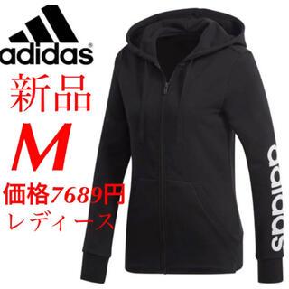adidas - 新品  タグ付き レディース アディダス パーカー ブラック