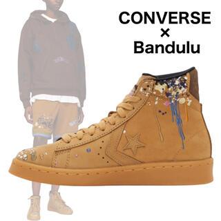 CONVERSE - Bandulu (バンデュール) × Converse (コンバース) 海外限定