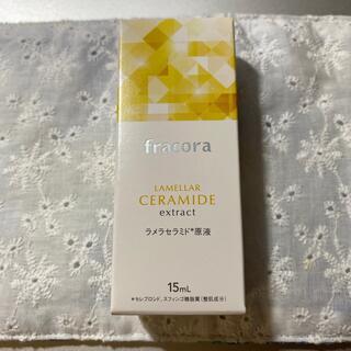 フラコラ(フラコラ)の⭐︎様 専用  フラコラ  ラメラセラミド原液(美容液)