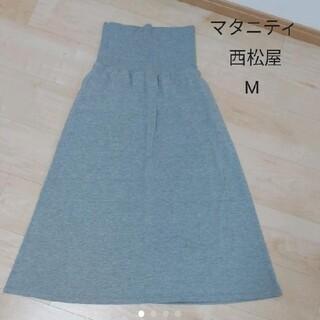 ニシマツヤ(西松屋)の西松屋 マタニティスカート M(マタニティボトムス)