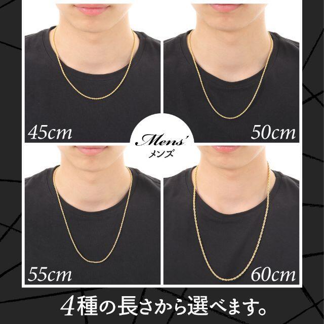【幅2㎜/60cm】金属アレルギー対応 ネックレス チェーン シルバー メンズのアクセサリー(ネックレス)の商品写真