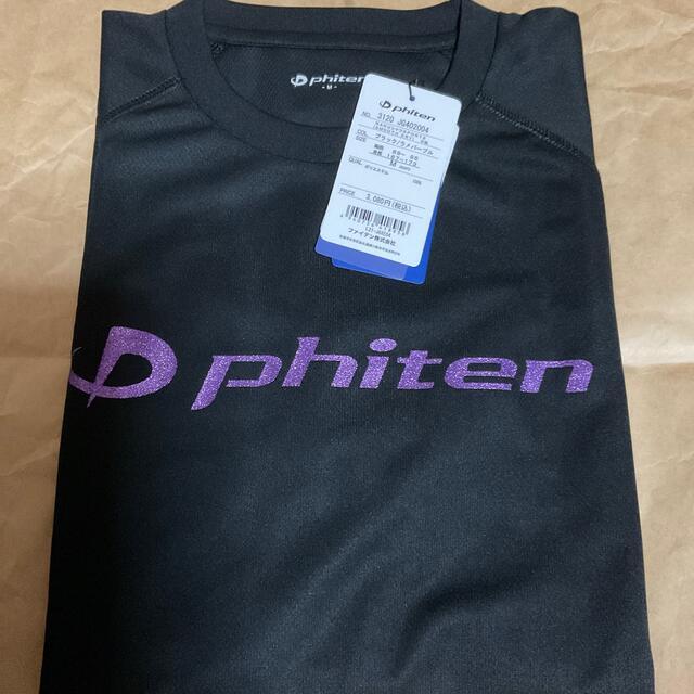 ファイテン Tシャツ 半袖 スムースドライ ラメ パープル Mサイズ 限定 メンズのトップス(Tシャツ/カットソー(半袖/袖なし))の商品写真