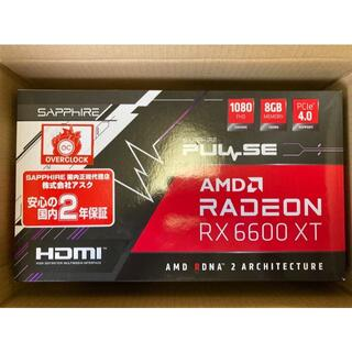 Radeon RX 6600 XT GAMING OC 8G GDDR6