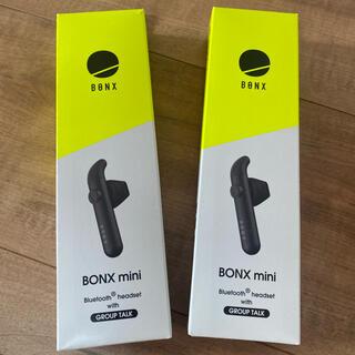 BONX mini 2個セット