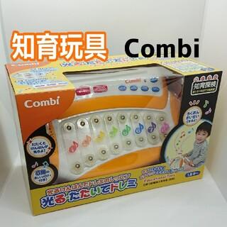 コンビ(combi)のCombi 知育玩具 光るたたいてドレミ(知育玩具)