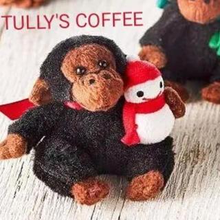 タリーズコーヒー(TULLY'S COFFEE)のタリーズコーヒー ゴリラキーホルダー(ぬいぐるみ)