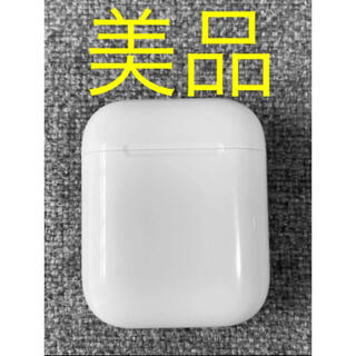 Apple - Apple AirPods 充電ケースのみ 美品
