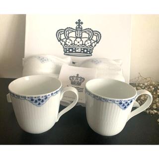 ROYAL COPENHAGEN - ロイヤルコペンハーゲン プリンセス マグカップ 2個 新品未使用