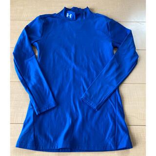 UNDER ARMOUR - アンダーアーマー  アンダーシャツ  水色 YXL 150