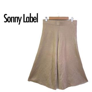 サニーレーベル(Sonny Label)の【美品】Sonny label サニーレーベル ミラノリブ ガウチョ(カジュアルパンツ)