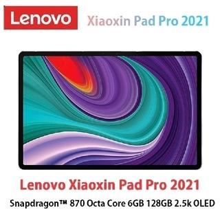 Lenovo - Xiaoxin Pad Pro 2021 6GB/128GB 専用ケース付き