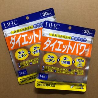 ディーエイチシー(DHC)のDHC ダイエットパワー  30日分×2袋(ダイエット食品)