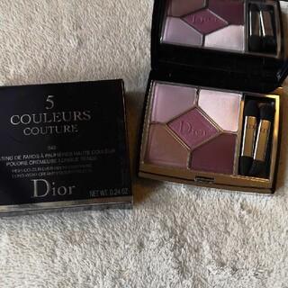 Dior - ディオール サンク クルール クチュール 849 ピンク サクラ