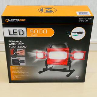 コストコ(コストコ)のMASTERGRIP LED 投光器 5000ルーメン 作業用ライト 当日発送(その他)