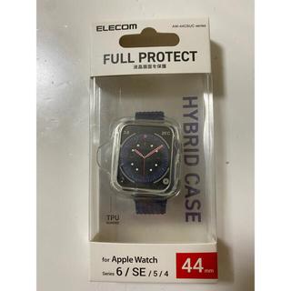 エレコム(ELECOM)のApple Watch ケース(モバイルケース/カバー)