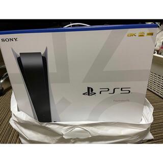 PlayStation - 当日発送!PlayStation5 CFI-1000A01☆ps5☆新品未開封☆