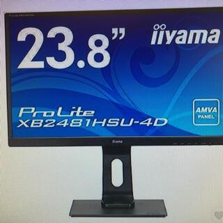 iiyama モニターディスプレイ 23.8インチ XB2481HSU-4D