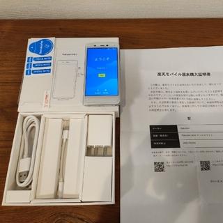Rakuten - 楽天モバイル Rakuten Mini ホワイト