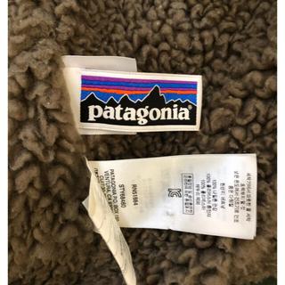 パタゴニア(patagonia)の⭕️patagonia ボア マウンテンパーカー(ナイロンジャケット)