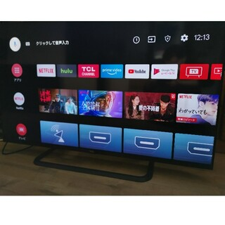 50V型 4K 液晶テレビ Android TV 50P8S 2020年制
