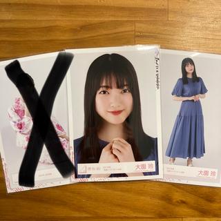 欅坂46(けやき坂46) - 大園玲 生写真 まとめ売り