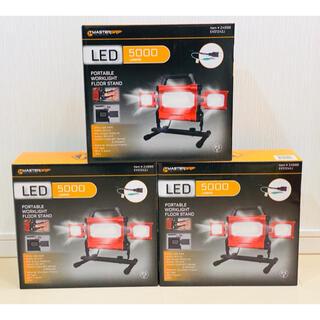 コストコ(コストコ)のMASTERGRIP LED 投光器 5000ルーメン 作業用ライト3個当日発送(ライト/ランタン)