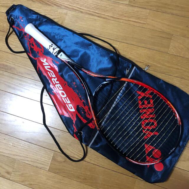 YONEX(ヨネックス)のヨネックス ジオブレイク70S スポーツ/アウトドアのテニス(ラケット)の商品写真